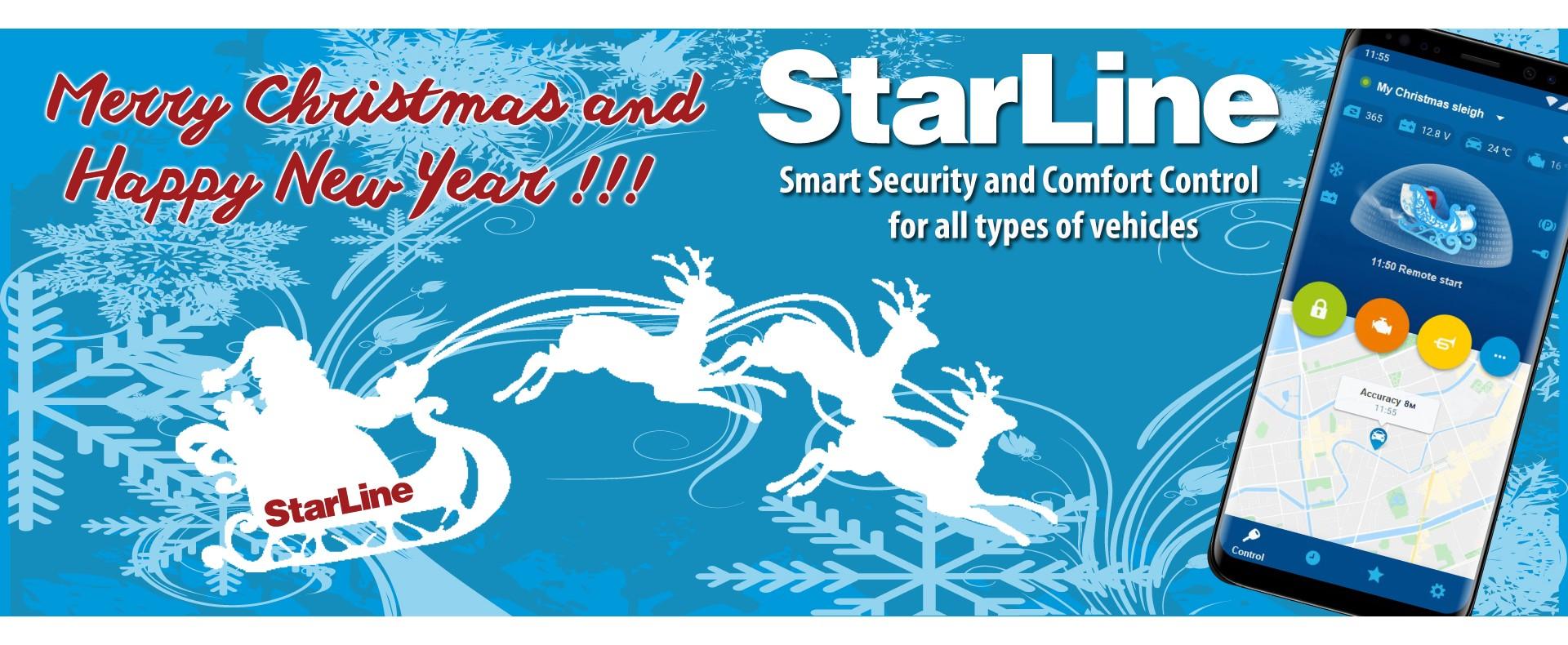 StarLine Xmas Greetings!