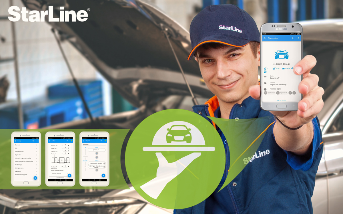 NEW STARLINE MASTER ANDROID APP – A SUMMER GIFT FOR INSTALLERS!